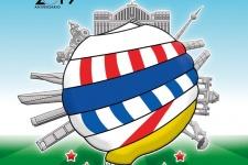 Congreso Nacional de Peñas de fútbol. Madrid 2019